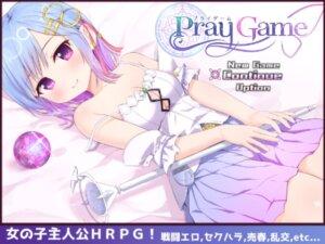 【同人RPG】島流しに合った少女さん、魔物に犯されたり、売春したりする…。『Pray Game』