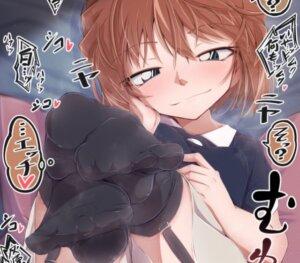 【名探偵コナン】灰原哀ちゃん、オンライン授業中に裏でセックスしてしまう・・・・。