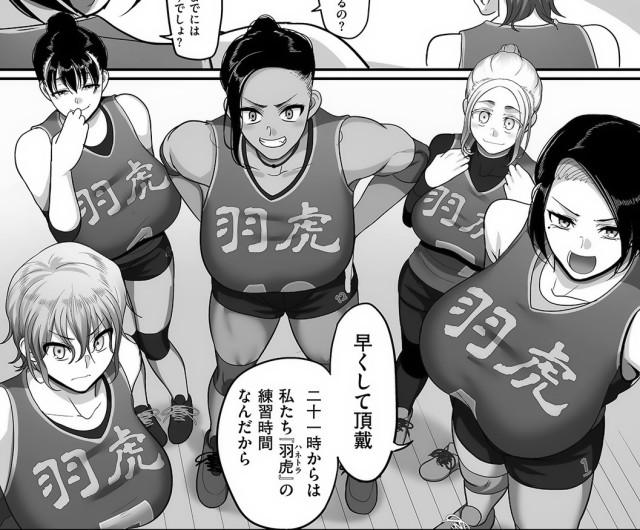 【朗報】バレーサークルの女さん、全員おっぱいが大きいwwwww『S県K市 社会人女子バレーボールサークルの事情 9』
